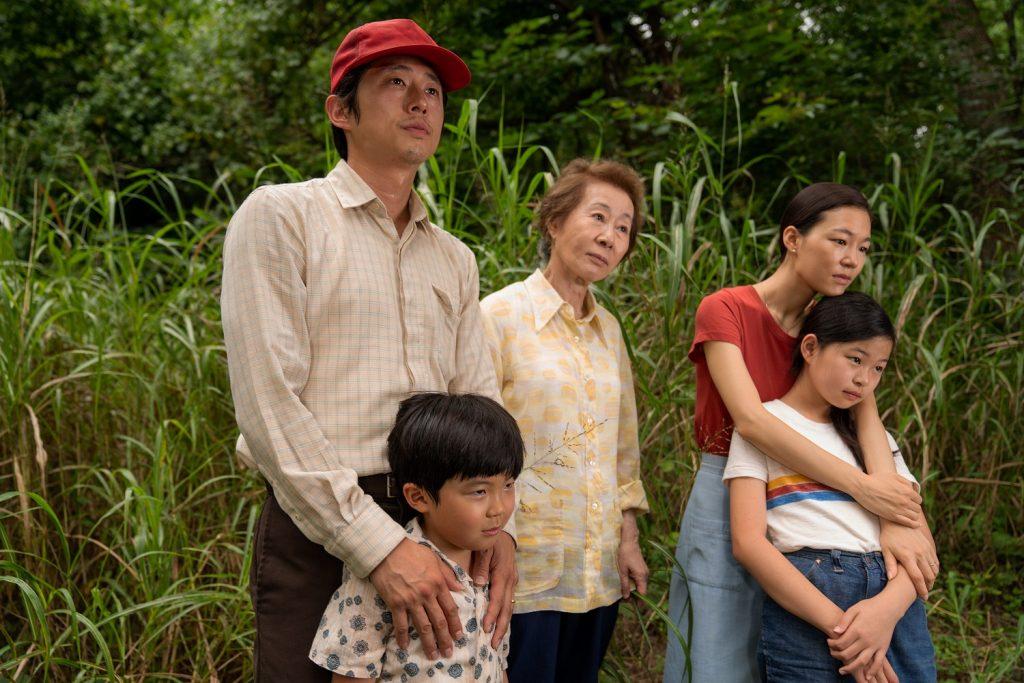 Steven Yeun protagoniza 'Minari. Historia de mi familia'.