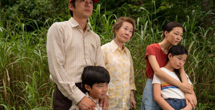 'Minari. Historia de mi familia', la gran novedad de esta semana